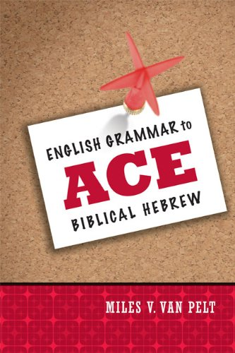 English Grammar to Ace Biblical Hebrew   2010 9780310318316 Front Cover