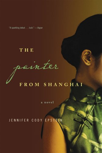 Painter from Shanghai   2009 edition cover