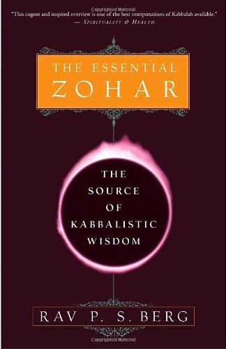 Essential Zohar The Source of Kabbalistic Wisdom N/A edition cover