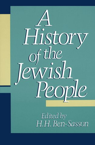History of the Jewish People   1976 edition cover