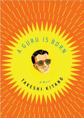 Guru Is Born   2009 9781934287316 Front Cover