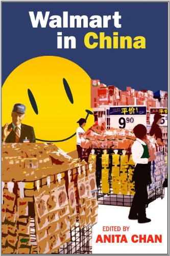 Walmart in China   2011 edition cover