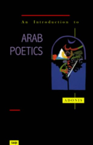 Introduction to Arab Poetics   2003 edition cover