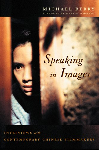 Speaking in Images Interviews with Contemporary Chinese Filmmakers  2004 edition cover