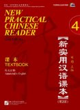 NEW PRACTICAL CHINESE READER 4 N/A edition cover