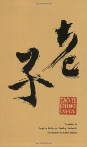 Tao Te Ching   1993 edition cover