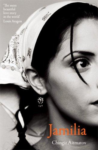 Jamilia   2007 edition cover