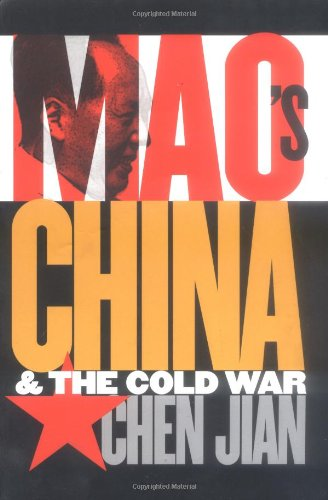 Mao's China and the Cold War   2001 edition cover