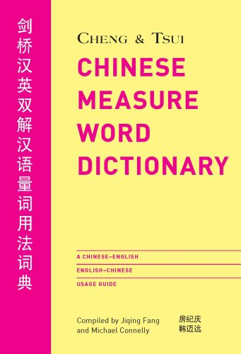 Cheng and Tsui Chinese Measure Word Dictionary A Chinese-English English-Chinese Usage Guide  2008 edition cover