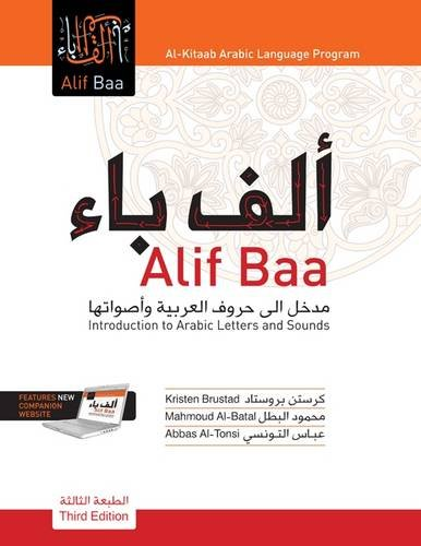 Alif Baa Introduction to Arabic Letters and Sounds 3rd 2010 (Revised) 9781589016323 Front Cover