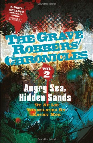 Angry Sea, Hidden Sands N/A 9781934159323 Front Cover