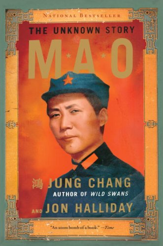 Mao The Unknown Story  2006 9780679746324 Front Cover