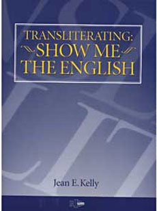 Transliteration : Show Me the English 1st 2001 edition cover