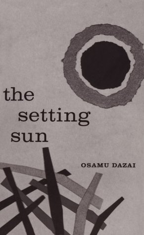 Setting Sun   1956 (Revised) edition cover