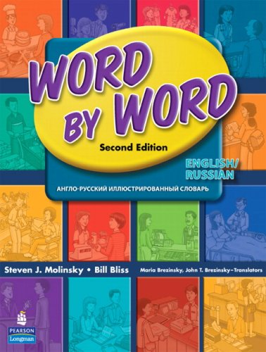 Word by Word  2nd 2008 edition cover