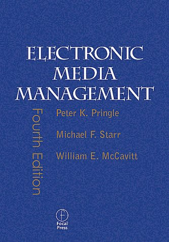 Electronic Media Management  4th 1999 (Revised) edition cover