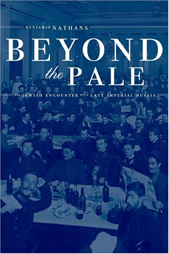 Beyond the Pale The Jewish Encounter with Late Imperial Russia  2004 edition cover