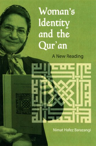 Woman's Identity and the Qur'an A New Reading  2004 edition cover