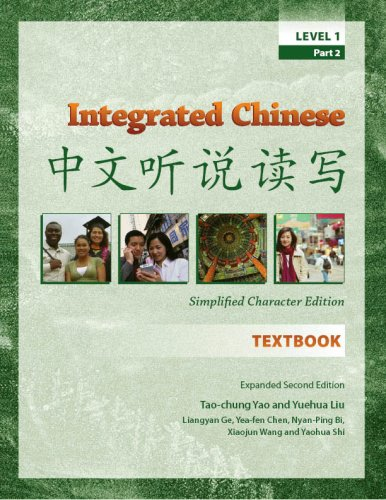 Integrated Chinese 2nd 2005 (Revised) edition cover