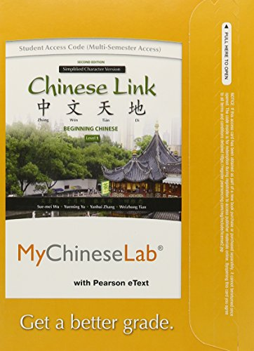 MyChineseLab with Pearson EText  2nd 2011 9780205978328 Front Cover