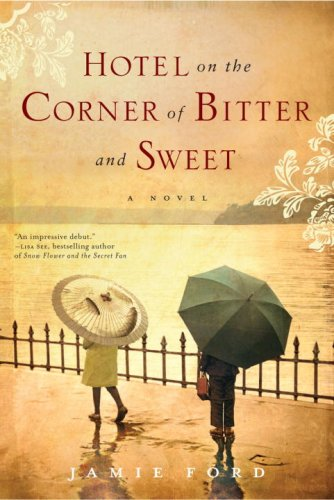 Hotel on the Corner of Bitter and Sweet   2009 edition cover