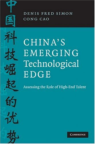 China's Emerging Technological Edge Assessing the Role of High-End Talent  2008 9780521712330 Front Cover