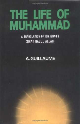 Life of Muhammad   2001 edition cover