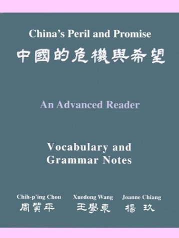 China's Peril and Promise An Advanced Reader of Modern Chinese  1996 edition cover