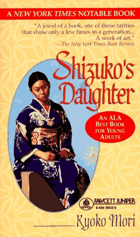 Shizuko's Daughter  N/A 9780449704332 Front Cover