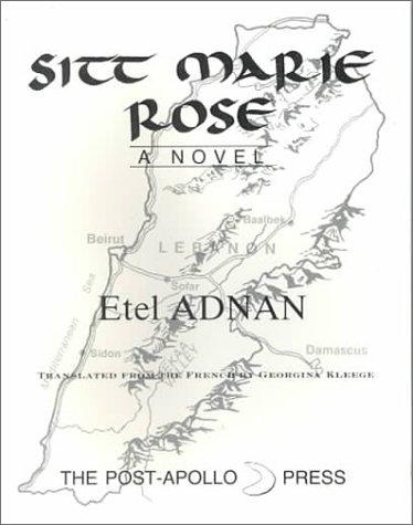 Sitt Marie Rose A Novel  1998 (Reprint) edition cover