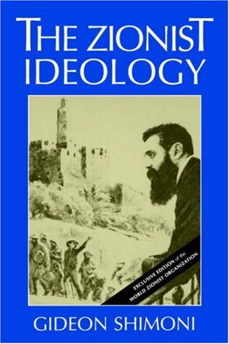 Zionist Ideology   1995 edition cover