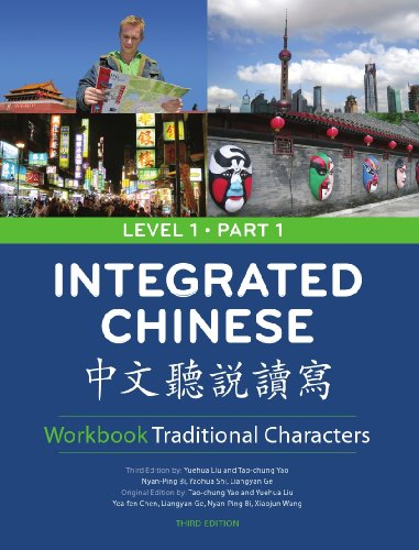 Integrated Chinese Traditional 3rd 2008 (Revised) edition cover