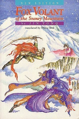 Fox Volant of the Snowy Mountain  2nd 1996 edition cover