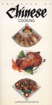 Book of Chinese Cooking N/A 9781557880338 Front Cover