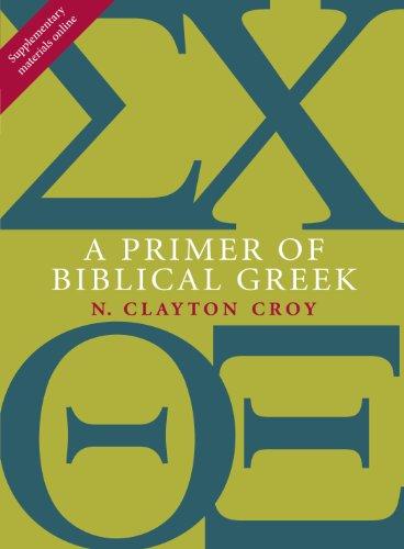 Primer of Biblical Greek   2011 edition cover