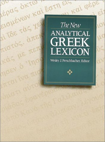 New Analytical Greek Lexicon   1990 edition cover