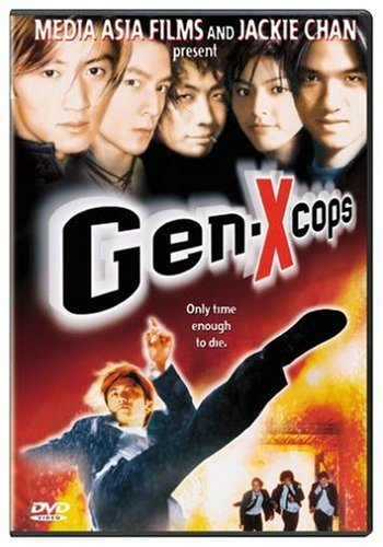 Gen-X Cops System.Collections.Generic.List`1[System.String] artwork