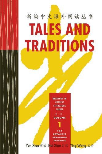 Tales and Traditions and Other Essays : For Beginning Students  2007 edition cover