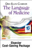 ITerms Audio for the Language of Medicine - Retail Pack  10th edition cover