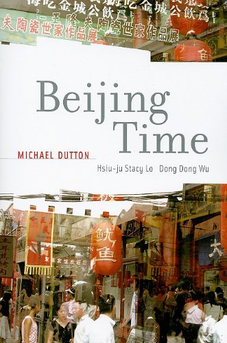 Beijing Time   2008 9780674047341 Front Cover