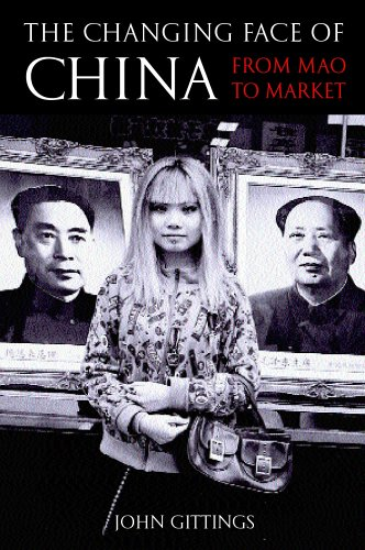 Changing Face of China From Mao to Market  2006 edition cover
