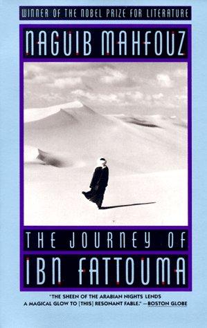 Rihlat Ibn Fattumah  N/A edition cover