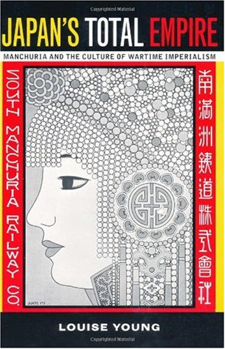Japan's Total Empire Manchuria and the Culture of Wartime Imperialism  1999 edition cover