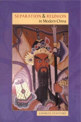 Separation and Reunion in Modern China   2000 9780521784344 Front Cover