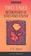 Two Tales Betrothed and Edo and Enam  2004 edition cover