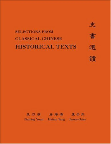 Selections from Classical Chinese Historical Texts   2005 edition cover