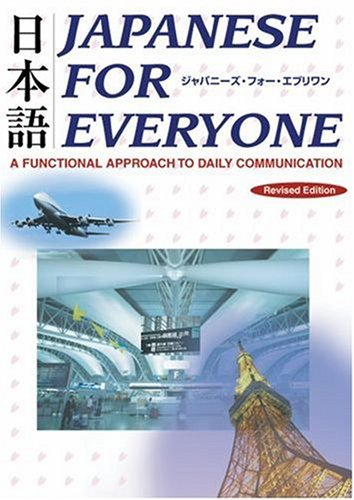 Japanese for Everyone A Functional Approach to Daily Communication Revised edition cover