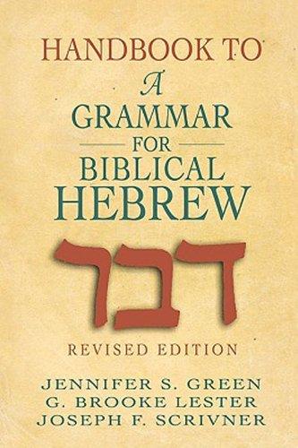 Handbook to a Grammar for Biblical Hebrew   2005 edition cover