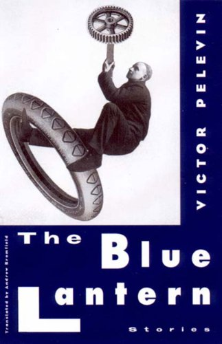 Blue Lantern  N/A edition cover