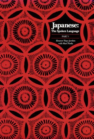 Japanese, the Spoken Language   1987 edition cover